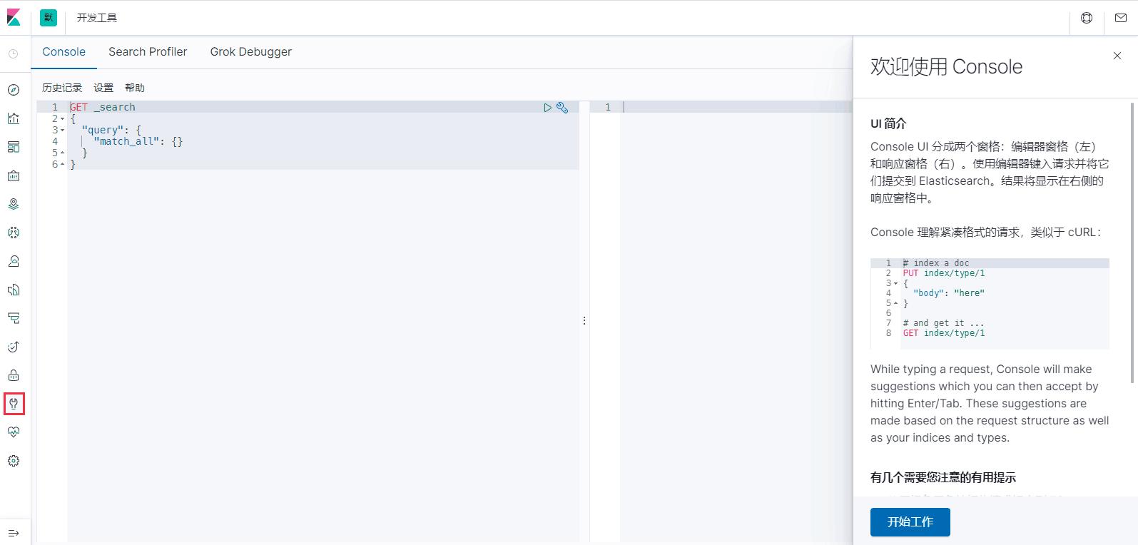Elasticsearch及其可视化工具Kibana的安装指南2